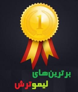 gold-medal-icon-banerplus.ir_