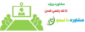 workshops-green-icon-png